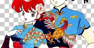 Akane Tendo Ranma 1/2 PNG