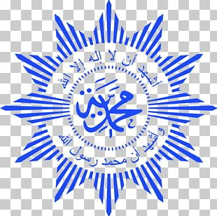 Muhammadiyah Logo Organization Purwokerto PNG