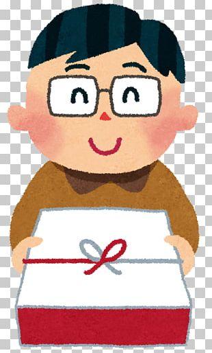 寒中見舞い Gift Letter Of Thanks New Year Card Ghost Festival PNG