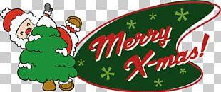 Christmas Tree Santa Claus Illustration PNG
