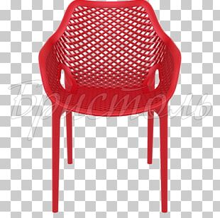 Table Chair Garden Furniture Dining Room Plastic PNG
