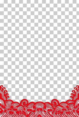 Chinese New Year Paper PNG