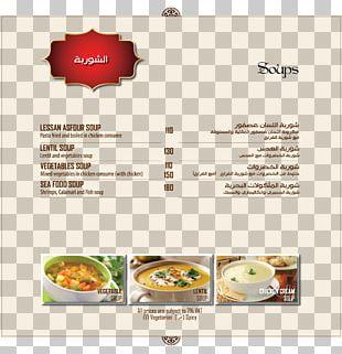Arabesque Dish Restaurant Cuisine Menu PNG