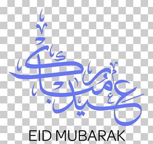 Eid Mubarak Eid Al-Fitr Eid Al-Adha Ramadan Holiday PNG