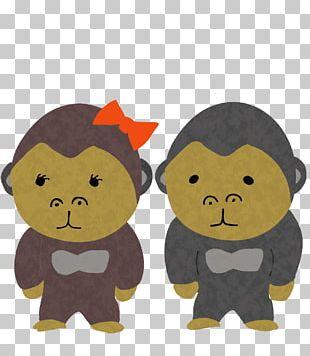 Gorilla Monkey Illustration Cartoon PNG