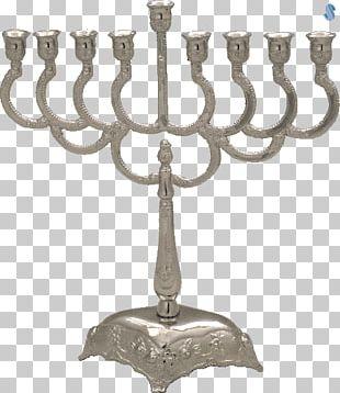 Menorah Judaism Hanukkah Candelabra Candle PNG
