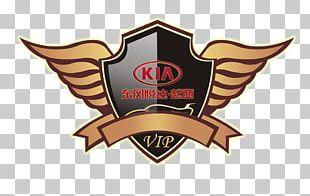Car Logo Kia Motors Brand PNG