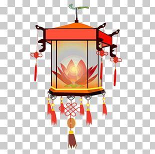 China Lantern Festival Tangyuan Chinese New Year PNG