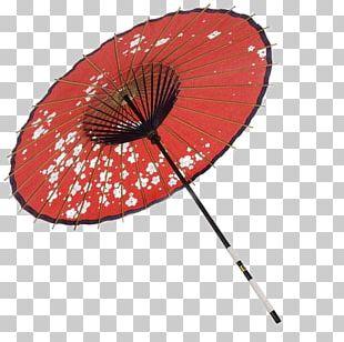 Oil-paper Umbrella Oil-paper Umbrella Auringonvarjo Japan PNG