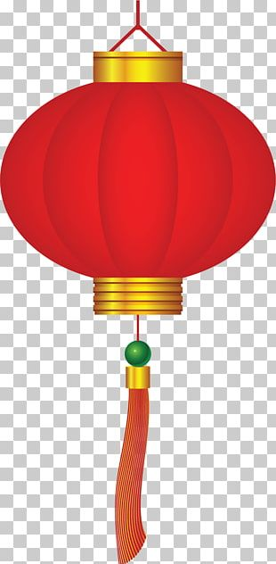 Tangyuan Chinese New Year Lantern Festival PNG