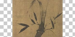 Drawing Ink Wash Painting Art Japanese Painting PNG