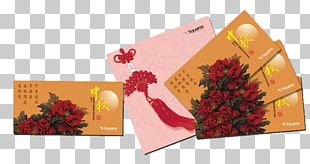 Mid-Autumn Festival Greeting Card PNG