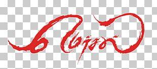 Film Tamil Cinema Actor Mersal Arasan PNG