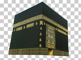 Kaaba Great Mosque Of Mecca Umrah Al-Masjid An-Nabawi PNG