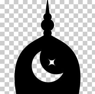 Medina Computer Icons Islam Symbol PNG