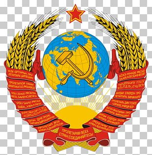 Republics Of The Soviet Union Flag Of The Soviet Union Post-Soviet States State Emblem Of The Soviet Union PNG