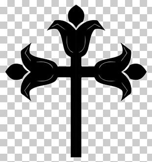 Church Of Caucasian Albania Christian Cross Arrow Cross PNG