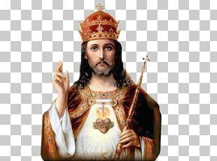 Jesus Classic Icon PNG