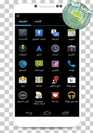 Feature Phone Smartphone Android Application Package Mobile Phones PNG