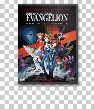 Neon Genesis Evangelion Japan Anime Evangelion: Death 新世紀 PNG
