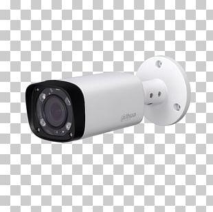 IP Camera Dahua Technology Closed-circuit Television 1080p PNG