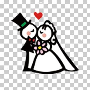 Marriage Cartoon Significant Other PNG