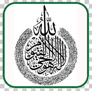 El Coran (the Koran PNG