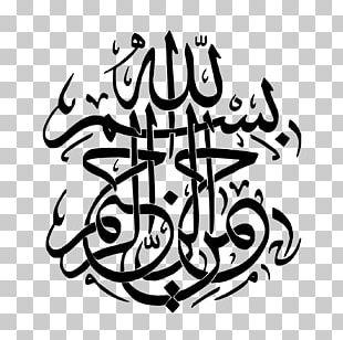 Calligraphy Basmala Art Logo PNG