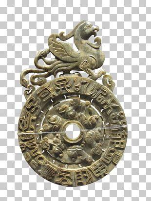 Brass Bronze Silver Locket PNG
