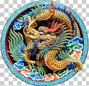 Chinese Dragon PNG