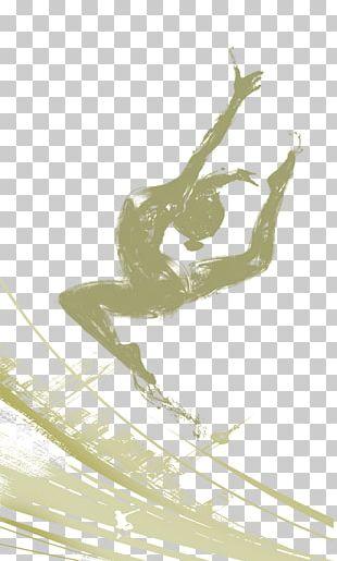 Dance Symbol Silhouette Icon PNG