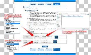 Web Page Line Point Organization Computer Program PNG
