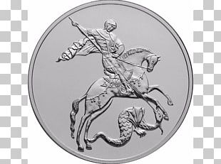 Russia Saint George The Victorious Silver Coin PNG