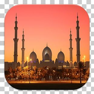 Sheikh Zayed Mosque Great Mosque Of Mecca Islam Sharia PNG
