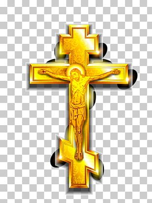 Christian Cross Christianity Crucifixion Of Jesus Passion PNG
