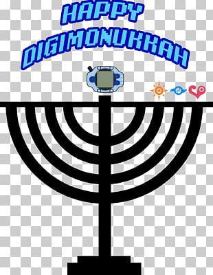 Dreidel Menorah Hanukkah Judaism Jewish Holiday PNG