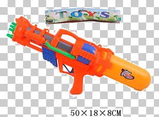 Water Gun Plastic Pistol Toy Shop Language PNG