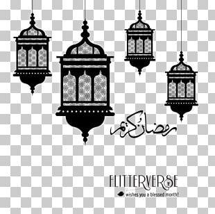 Quran Light Ramadan Fanous Islam PNG
