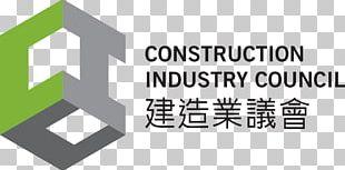 Logo 香港公營機構 Construction Industry Council Hong Kong 建造业训练委员会 PNG