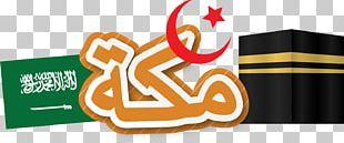 Ramadan Moon Eid Al-Fitr Eid Al-Adha Islam PNG