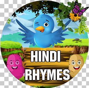 Beak Bird Twitter PNG