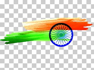 India Republic Day January 26 Wish PNG