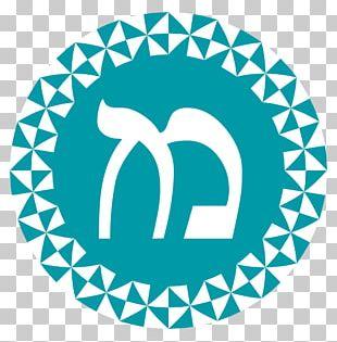 Stencil Polka Dot Islamic Geometric Patterns Pattern PNG