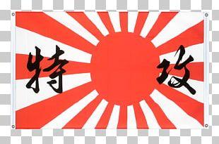 Empire Of Japan Second World War Rising Sun Flag Flag Of Japan PNG