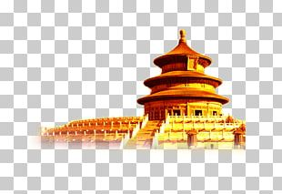 Temple Of Heaven Summer Palace Forbidden City Lo Mein Take-out PNG