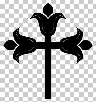 Church Of Caucasian Albania Christian Cross Christianity PNG
