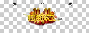 Carnival Shopping Singles Day Taobao Poster PNG