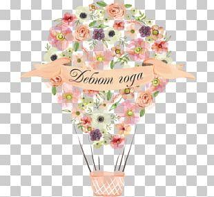Wedding Invitation Hot Air Balloon Greeting & Note Cards PNG