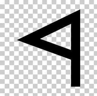 Phoenician Alphabet Resh Letter Abjad Nun PNG