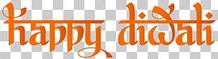Diwali Diya Calligraphy Hinduism PNG